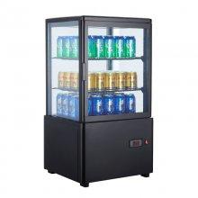 Armario Expositor Refrigerado 4 caras Sobremostrador Negro 58 L XC58L-N